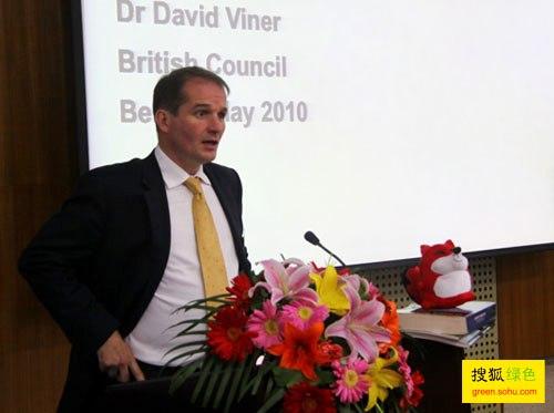 大卫•瓦伊纳(David Viner),英国文化协会气候变化项目负责人