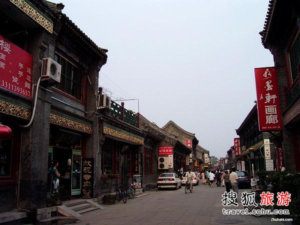 百年老街琉璃厂