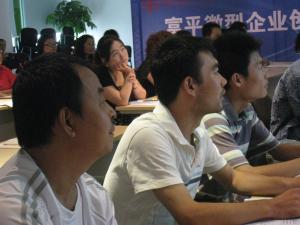 学员听老师讲解网络营销整合的技巧