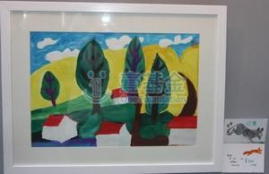 画展作品:《防护林》