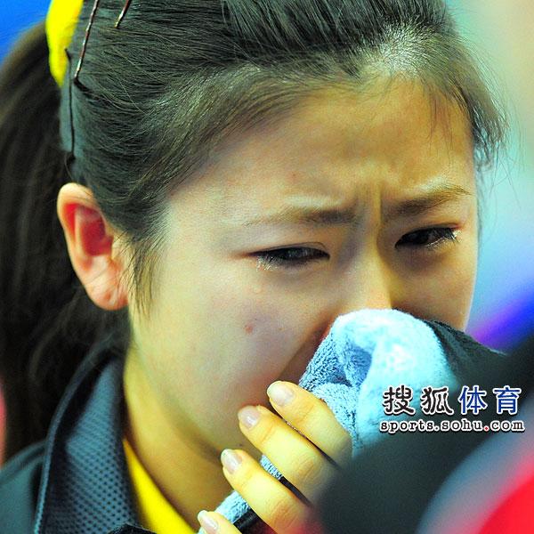 福原爱激动落泪