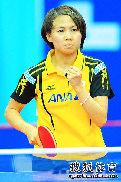 图文:世乒赛日本3-2中华台北 平野早矢香握拳