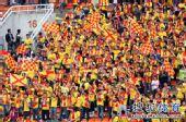 图文:[中超]陕西VS山东 热情球迷