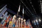 图文:第四届全国体育大会闭幕 会旗缓缓降下