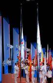 图文:第四届全国体育大会闭幕 大会会旗降下