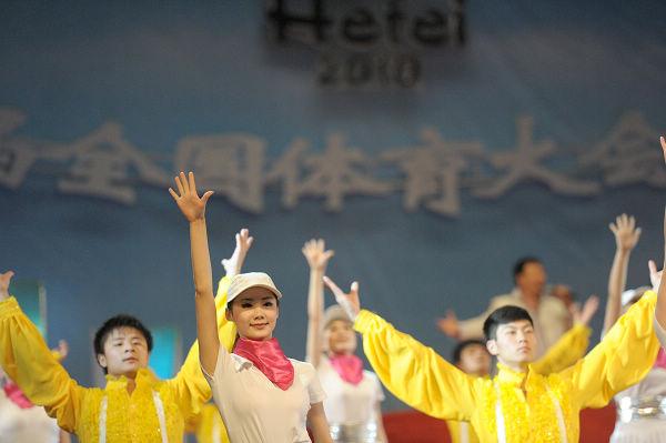 图文:第四届全国体育大会闭幕 演员现场表演