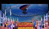 图文:第四届全国体育大会闭幕 现场各支代表团
