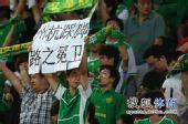 图文:[中超]北京VS杭州 球迷标语