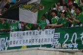 图文:[中超]北京VS杭州 讽刺裁判