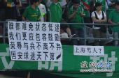 图文:[中超]北京VS杭州 讽申花