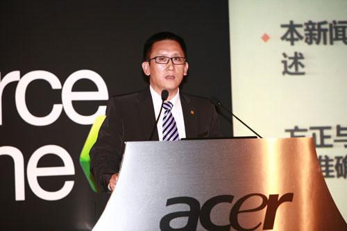 方正集团董事首席执行官李友先生发言