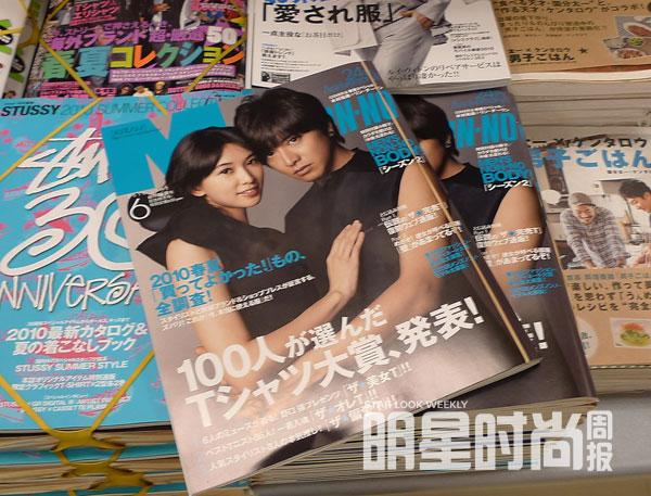 在东京街头的报刊摊位,林志玲与木村拓哉当封面的杂志被摆放在最抢眼的位置
