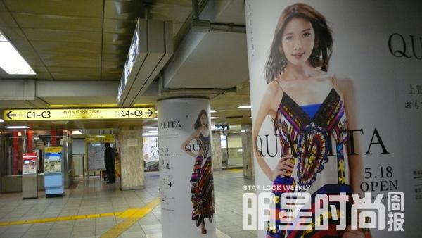 日本的地铁里,也都是林志玲的全新代言广告海报