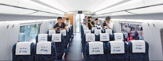 铁道部工程师:长吉高铁噪音不会超标 问题可解图片