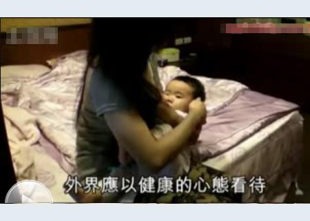 """陈怡芬 台湾/台湾辣妈""""哺乳照""""网上爆红"""