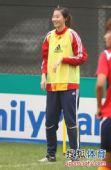图文:[亚洲杯]中国女足备战日本 笑容满面