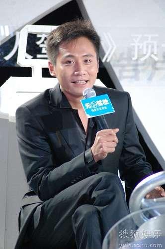 《无人驾驶》发布会刘烨谈激情戏