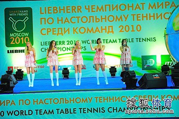 美女组合献唱世乒赛