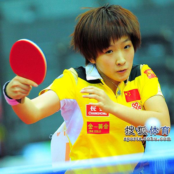 刘诗雯的发型