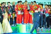 图文:世乒赛颁奖仪式 刘国梁抱着奖杯