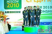 图文:世乒赛颁奖仪式 德国男队在领奖台上