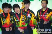 图文:世乒赛颁奖仪式 日本队获季军