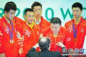 图文:世乒赛颁奖仪式 沙拉拉为马琳戴奖牌