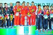 图文:世乒赛颁奖仪式 现场举行升旗仪式