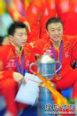 图文:世乒赛颁奖仪式 马龙与马琳在奖杯前