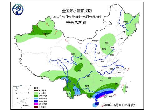 西南地区等地有小到中雨或阵雨,其中,云南东部和西北部,广西东部,广东图片