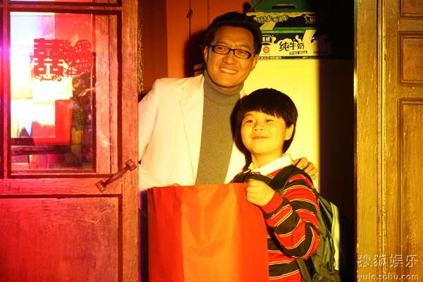 马文的儿子马虎和继父李义