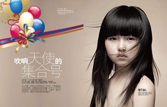 《大地震》小演员张子枫