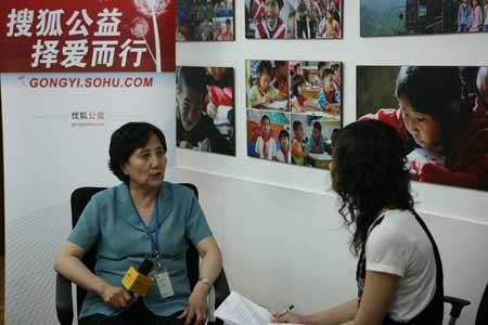 嘉宾:中国儿童少年基金会理事 中国儿童保险专项基金管理委员会主任 宋立英