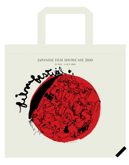 Japanese Film Showcase限量版环保购物袋