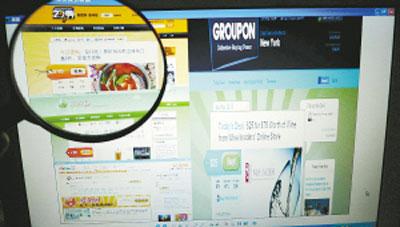 打开各大团购网站均与美国Groupon有似曾相识之感