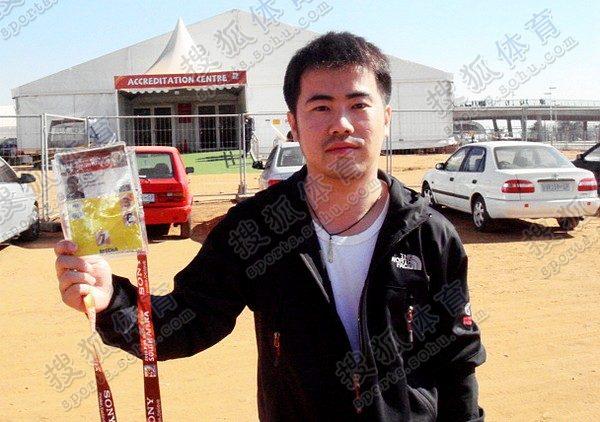 搜狐记者领取世界杯记者证