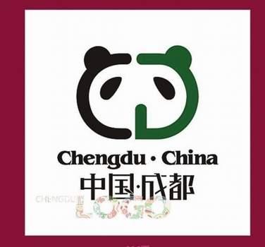 """成都征城市logo """"囧熊猫""""引发网友口水战(图)图片"""