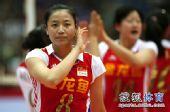 图文:中国女排3-1古巴夺冠 魏秋月很冷静