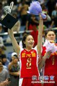 图文:中国女排3-1古巴夺冠 魏秋月很开心