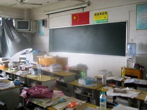樟树中学应届毕业班教室