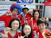 幻灯:韩国牙膏厂商打世界杯牌 熬夜看球不上火
