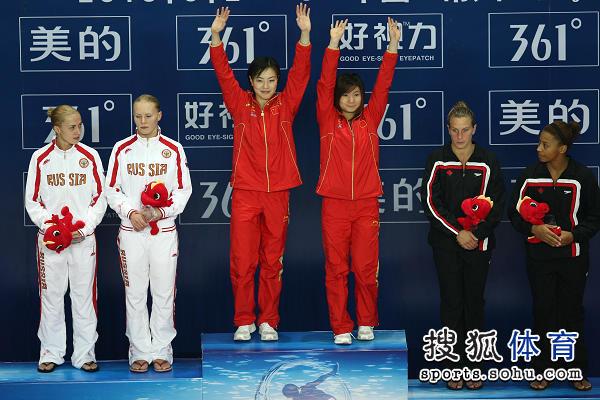 跳水世界杯女双3米板