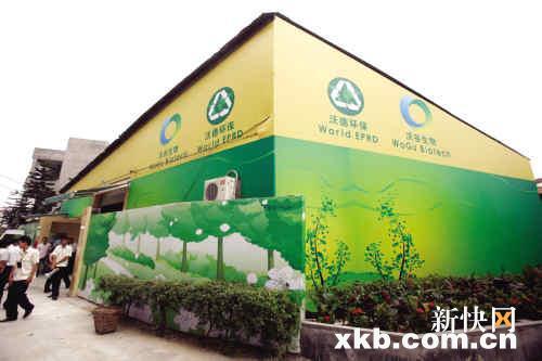 广州 沃德/位于番禺钟村镇的沃德环保公司担负着餐厨垃圾处理工作。