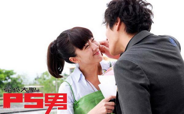 图:爱情偶像剧《偷心大圣ps男》剧照欣赏 - 27
