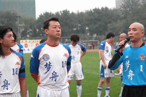 图文:梦舟足球队积极备战 郭涛在想什么?