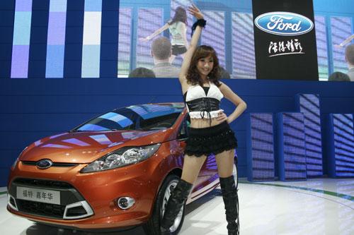 2009重庆车展现场图片-- 10