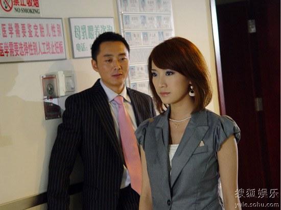 图:电视连续剧《别对我说谎》精彩剧照―― 08