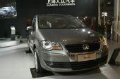 2009重庆车展参展车型-- Touran