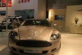 2009重庆车展参展车型-- 阿斯顿-马丁