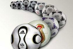 世界杯专用球